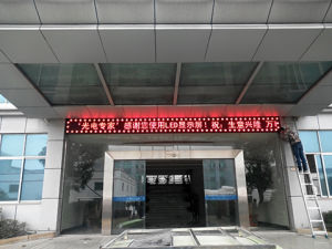 Wholesale P10 Semi-Outdoor Red Color LED Module LED Message Board pictures & photos