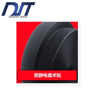 Factory Direct Anti-Static Matic Tape for Clothing accessories