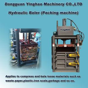 Paper/Pet Plastic Vertical Hydraulic Baler
