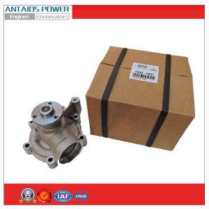 Coolant Pump for Deutz Engine 0293 1831/ 0293 7437 pictures & photos