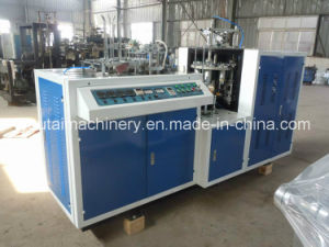 Full Automatic Paper Cup Forming Machine for Tea and Coffee pictures & photos