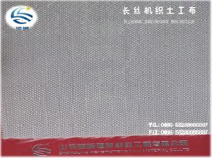 High Quality Nonwoven Non-Woven Woven Geotextile 200g pictures & photos