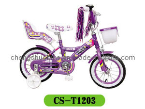 Buttlefly Gril Bicycle CS-T1203 in Hot Selling pictures & photos