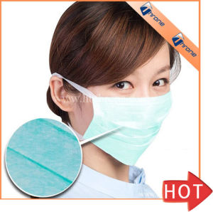 Surgical Face Mask/ Disposable Surgical Mask