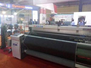High Speed Textile Machine Air Jet Loom for Weaving Denim Fabric pictures & photos