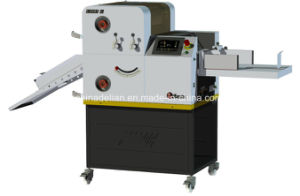 Hot Roll Laminator Machine pictures & photos