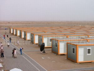 Prefab Container Homes china supply prefab container house for site office, accommodation