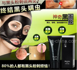 Pilaten Suction Black Mask Best Selling Chinese Blackhead Removal Face Mask Facial Mask pictures & photos