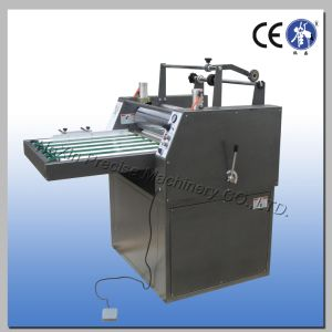 Kunshan Double Sided Tape Laminating Machine Hx-1000f pictures & photos