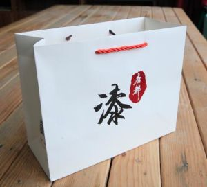 Retail Paper Bags pictures & photos