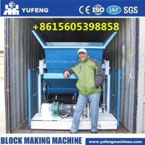 Dmyf-12A Mobile Block Machine/Concrete Block Making Machine