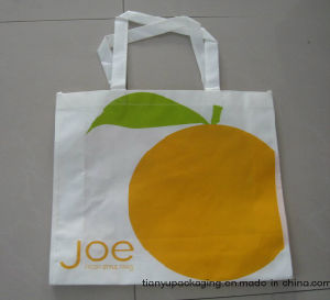 Wholesale White Recyclable PP Non Woven Bag for Shopping pictures & photos