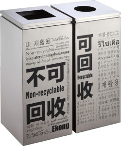 Hongkong Shopping Mall Dustbin with Stainless Steel (HW-150) pictures & photos