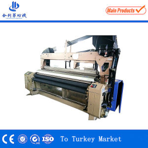 Power Loom Machine Price High Speed Water Jet Loom for Sale pictures & photos