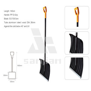 19, 21- Inch Multicolor Snow Shovel pictures & photos