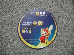 Thin Mouse Pad with Sticky Round Circular PP Material pictures & photos