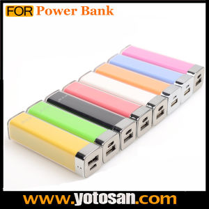 Lipstick 2600mAh Portable USB Power Bank for iPhone 5 pictures & photos