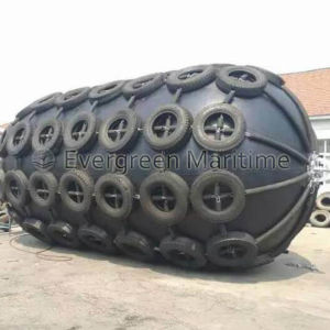 China High Quality Yokohama Type Pneumatic Rubber Fenders with Strog Energy Abosorption for Fishing Boat pictures & photos