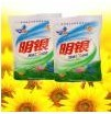 High Foam Laundry Soap Powder Myfs225 pictures & photos