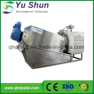 Screw Filter Press for Sludge Dewatering Treatment pictures & photos