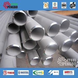 DIN 17456 Hr Seamless Stainless Steel Pipe pictures & photos