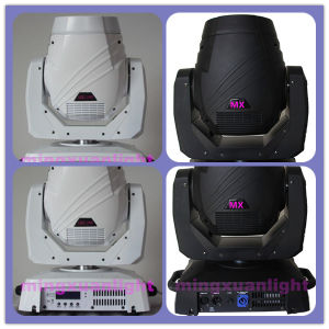 New Brightness Spot Moving Head Light with Ce (YS-223A) pictures & photos