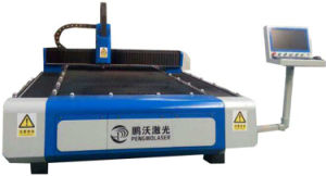 Made in China 500W 1kw 2kw 3kw CNC Sheet Metal Fiber Laser Cutting Machine Price pictures & photos