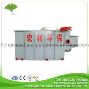 Daily Life Wastewater Treatment Equipment Dissolved Air Flotation pictures & photos