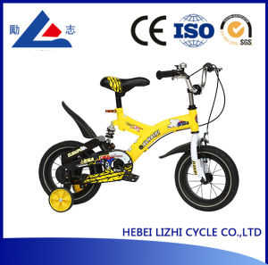 New Shock Absorber Child Bike pictures & photos
