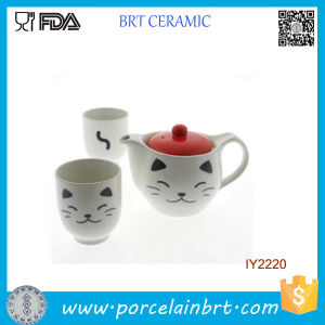 Cute Cat Ceramic Cup and Teapot Tea Set pictures & photos