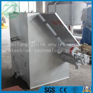 Pork/Beef/Chicken/Yafen/Livestock Manure Methane Biogas Slurry Sieve Type Solid-Liquid Separation pictures & photos