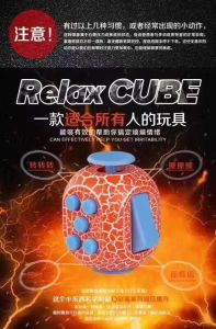 Anti-Stress Fidget Cube Toy, Relax Cube, Hand Toys pictures & photos