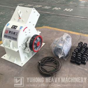 2016 Yuhong Good Price Bottle Glass Hammer Crusher Machine pictures & photos