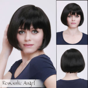 Wigs pictures & photos