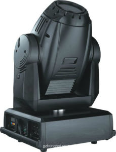 Sharpy Martin 1200W Moving Head