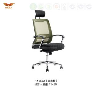 Office Furniture High Back Ergonomic Executive Mesh Chair (HY-263A)