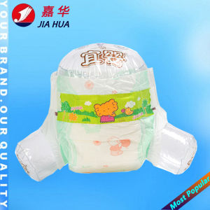OEM Smart Disposable Baby Diapers pictures & photos