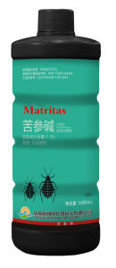 Matritas Pesticide for Aphids pictures & photos