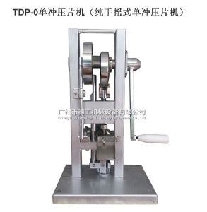 Tdp-1.5 Single Punch Tablet Press Machine (TDP) for Steroids Pills pictures & photos