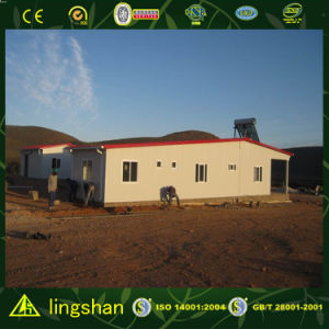 Portable Prefabricated House (LS-MC-018) pictures & photos