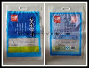 OEM Plastic Heat Sealable Food Package Handle Bag for Rice pictures & photos