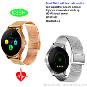 Smart Bluetooth Watch with Heart Rate Monitor (K88H) pictures & photos
