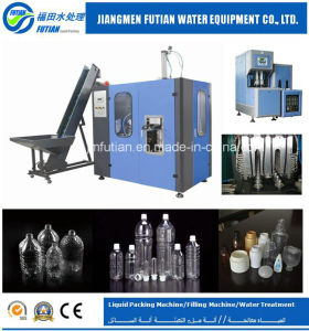 Plastic Bottle Preforms Injection Moulding Machine