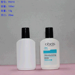 Plastic PE Bottle with Labelling Manufacturers for Cosmetics pictures & photos