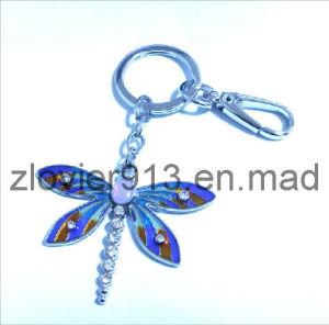 Keychain (ZKC-29)