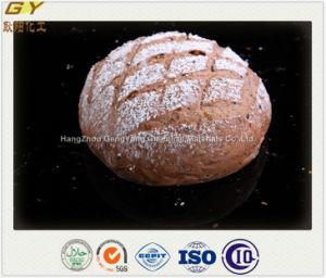Food Additives Emulsifier E471 Distilled Monoglyceride