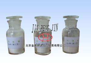 2014 Stevia Leaves Extract Powder