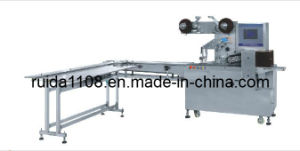 Chocolate Packaging Machine (DXD-300L)