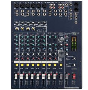 China yamaha audio mixers and power amplifiers china for Yamaha power amp mixer