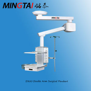 Double Arm Motorized Medical Pendant D300 pictures & photos